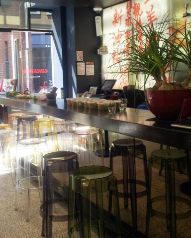 Image of the bar with seats inside Melbourne restaurant, Gingerboy